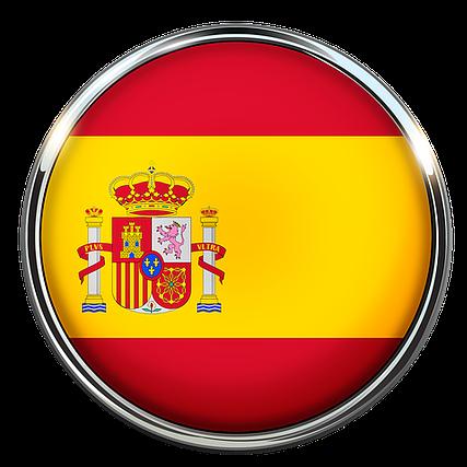 embajada7.es